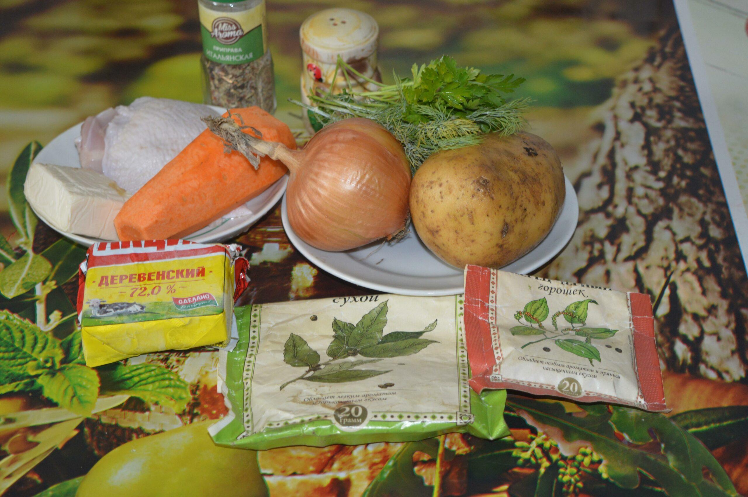 Вкусный рецепт супа с плавленым сырком