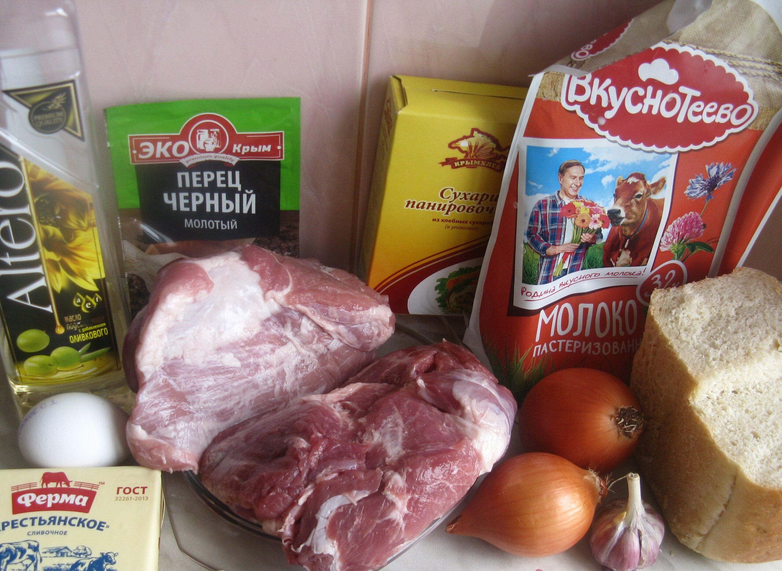 Рецепт неимоверно вкусных и сытных кремлевских котлет
