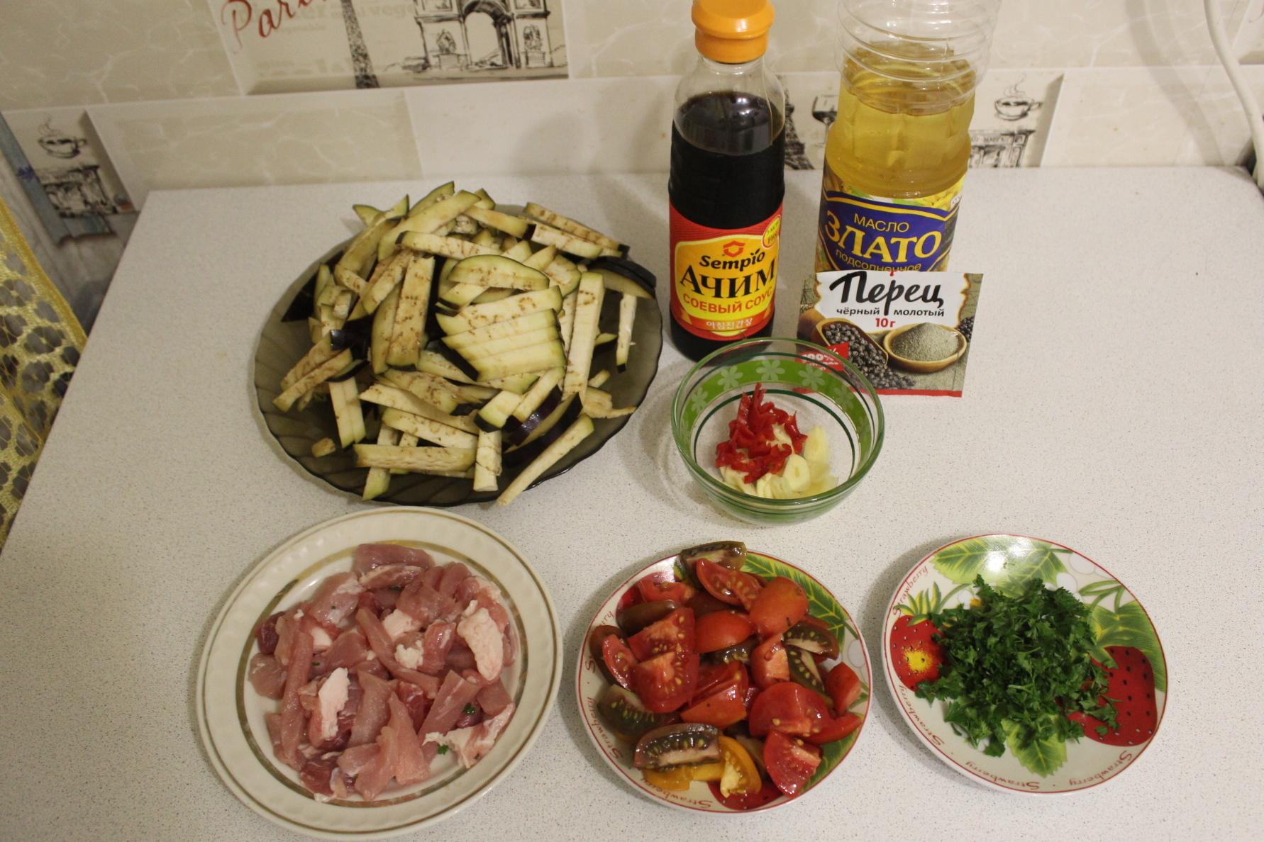 Острые баклажаны со свининой и чесноком
