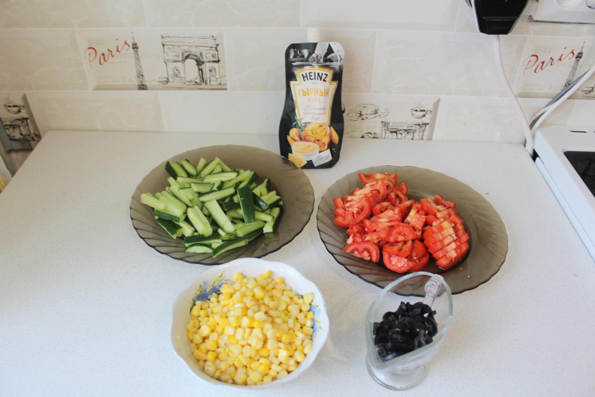 """Овощной салат с маслинами """"Яркие краски"""""""