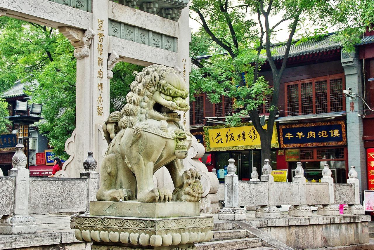 Сиань - старый имперский город